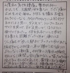 IMG_0346[1]